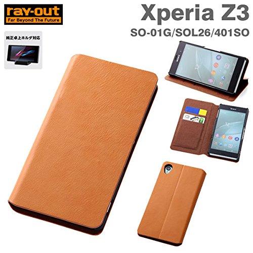レイ・アウト 『docomo Xperia Z3 SO-01G』 『au Xperia Z3 SOL26』 『SoftBank Xperia Z3 401SO』用 『純正卓上ホルダ対応』 横開き ブックカバータイプ・クラシック・レザージャケット本革タイプ キャメル RT-SO01GLBC5/K