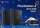 PlayStation 4 2018-2019 Winter カタログ |ダウンロード版
