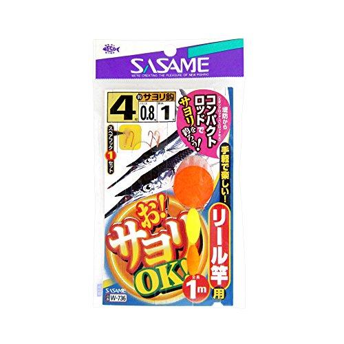 ささめ針(SASAME) W-736 お!サヨリOK リール竿用 4号