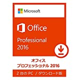 Microsoft Office Professional 2016(最新)|オンラインコード版|Win対応