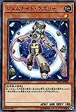 遊戯王/ジェムナイト・ラズリー(ノーマル)/LINK VRAINS PACK