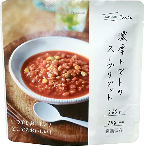 イザメシ Deli 濃厚トマトの スープリゾット