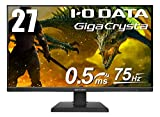 I-O DATA ゲーミングモニター 27インチ(75Hz) GigaCrysta PS4 FPS向き 0.5ms TN HDMI×2 DP EX-LDGC271TB