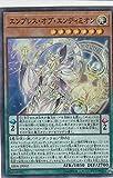 遊戯王 SR08-JP002 エンプレス・オブ・エンディミオン (日本語版 スーパーレア) STRUCTURE DECK R - ロード・オブ・マジシャン -