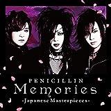 Memories -Japanese Masterpieces-