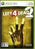 レフト 4 デッド 2【CEROレーティング「Z」】 - Xbox360