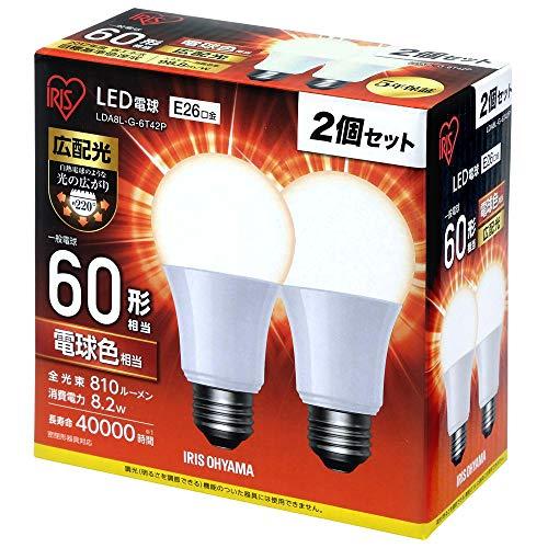 アイリスオーヤマ LED電球 口金直径26mm 60W形相当 電球色 広配光タイプ 2個セット 密閉器具対応 LDA8L-G-6...