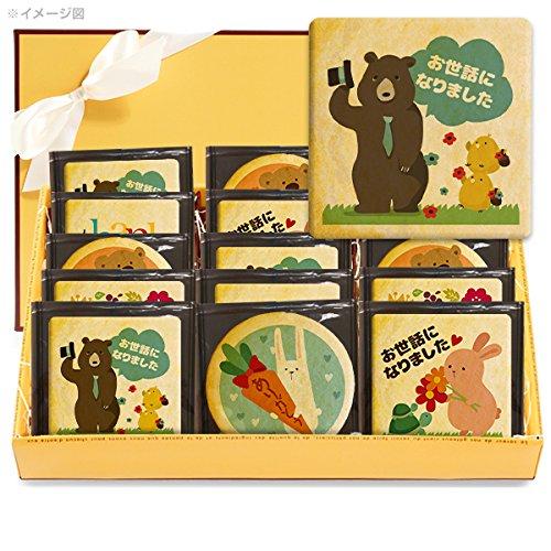 退職の挨拶を兼ねて贈れるおしゃれなお菓子をプレゼント