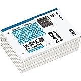 コクヨ 出金伝票 B7 税欄入 5冊 テ-2002NX5