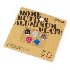 SP627:【1パック5色入り】貼り付けるだけでボタンをフラットにするステッカータイプのホームボタンシール「ホームボタン アルミプレート for iPhone/iPad」 [iphone5 ケース アルミ ホームボタン シール ステッカー]