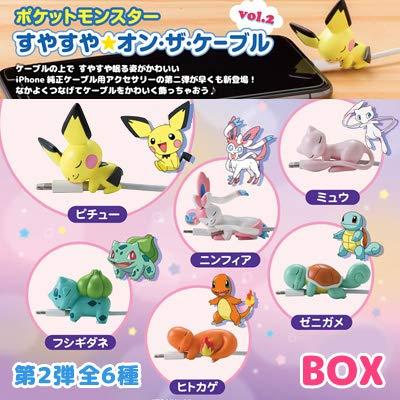 ポケットモンスター すやすやオン・ザ・ケーブル vol.2 BOX商品 1BOX=8個入り、全6種類