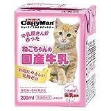 キャティーマン (CattyMan) ねこちゃんの国産牛乳 全猫種用 200ml×24個入り 【ケース販売】