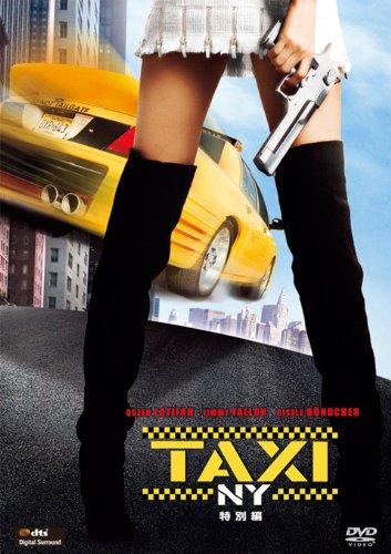 TAXI NY(特別編) DVD