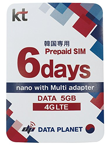 KT 韓国 プリペイドSIM 6日間 5GB 4G LTE データ通信専用 SIMアダプタ付属 日本語サポート