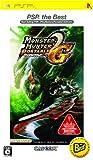 モンスターハンター ポータブル 2nd G PSP the Best
