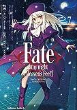 Fate/stay night [Heaven's Feel] (7) (角川コミックス・エース)