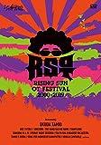 【Amazon.co.jp限定】RISING SUN OT FESTIVAL 2000-2019 (完全生産限定盤) (オリジナル収納ケース付) [DVD]