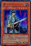 遊戯王 PTDN-JP030-SR 《戦士ラーズ》 Super