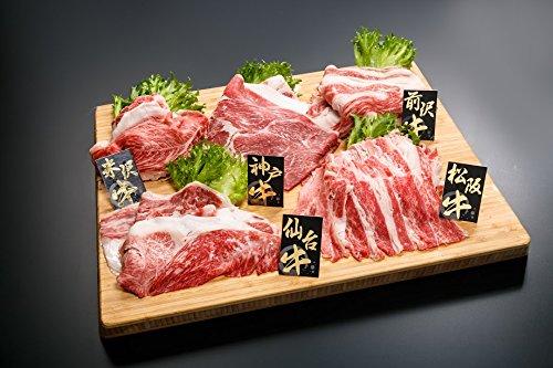 5大ブランド牛食べ比べセットを職場の40代男性の誕生日にプレゼント