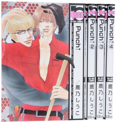 Punch↑ コミック 全4巻完結セット (ビーボーイコミックス)