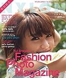 新垣結衣 写真集『yui aragaki ファッションフォトマガジン』 -