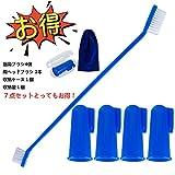 Flagiconペット用指歯ブラシ4個 両ヘッドブラシ 1本 犬猫用歯磨き 口腔ケア5個セット 乳児用できる