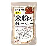 米粉のカレールー グルテンフリー<110g> 5個