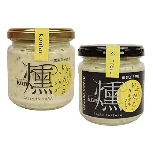 秋田ふるさとお試しセット 燻製玉子使用 いぶりがっこのタルタルソース 燻 2種