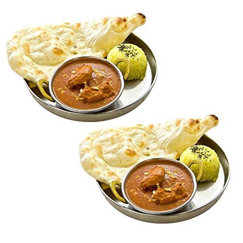 神戸アールティー チキンカレー 300g ×2袋 プレーン ナン×2枚 と ウコンライス ×2枚 セット 冷凍