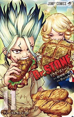 Dr.STONE 11 (ジャンプコミックス)