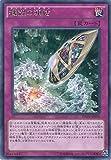 遊戯王カード INOV-JP076 機殻の凍結 レア 遊☆戯☆王ARC-V [インベイジョン・オブ・ヴェノム]