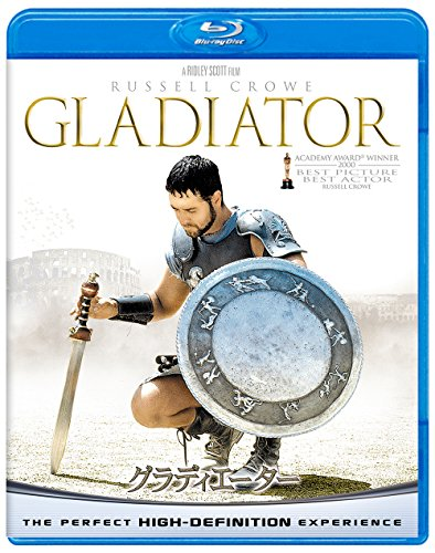 グラディエーター[AmazonDVDコレクション] [Blu-ray]