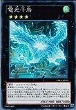 遊戯王 CBLZ-JP052-SR 《電光千鳥》 Super