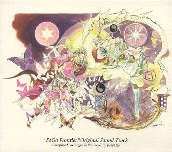 サガフロンティア ― オリジナル・サウンドトラック