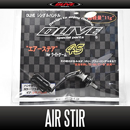【ドライブ/DLIVE】 Air Stir