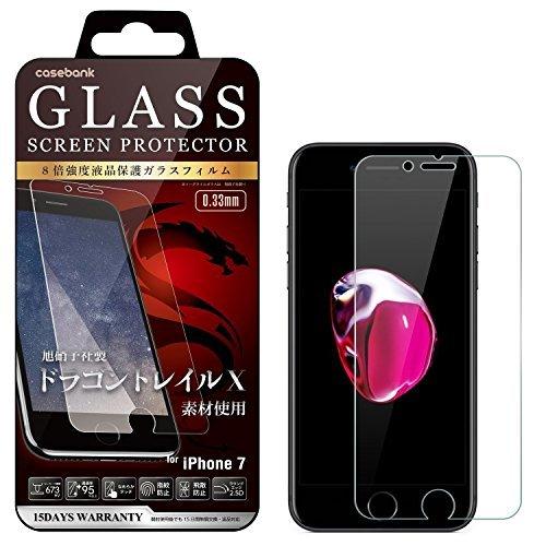 CASEBANK iPhone7 / 6s / 6 液晶保護 強化ガラスフィルム 日本製素材 ドラゴントレイル X 指紋/飛散防止