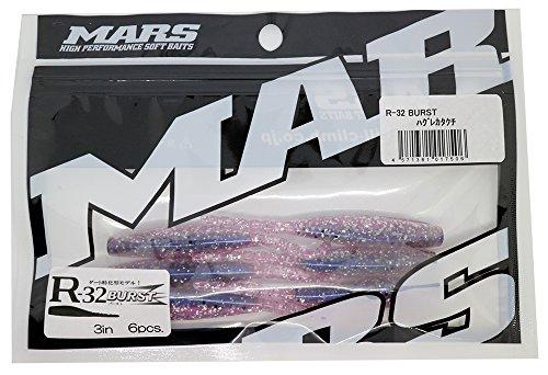 MARS(マーズ) ワーム R-32 バースト 3.2インチ ハグレカタクチ ルアー