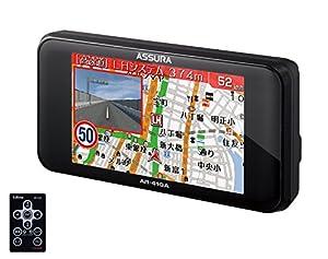 セルスター(CELLSTAR) ASSURA AR-41GA GPSデータ更新ダウンロード無料 フルマップ搭載 OBDII対応 日本製 3年保証