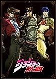 ジョジョの奇妙な冒険 第1部 ファントムブラッド Blu-ray BOX<初回仕様版> -