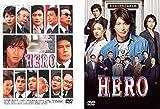 HERO 2007年版、2015年版 [レンタル落ち] 全2巻セット [マーケットプレイスDVDセット商品]