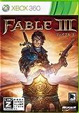 Fable III (フェイブル3) (通常版) 【CEROレーティング「Z」】 - Xbox360