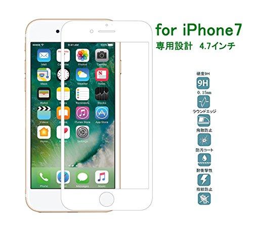 Liwerb iPhone 7専用設計  4.7インチ ホワイト ソフトフレーム  3D 全面液晶保護ガラスフィルム【3D Touch/9H硬度/気泡ゼロ/傷、飛散防止】
