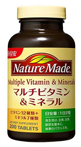 大塚製薬 ネイチャーメイド マルチビタミン&ミネラル 200粒
