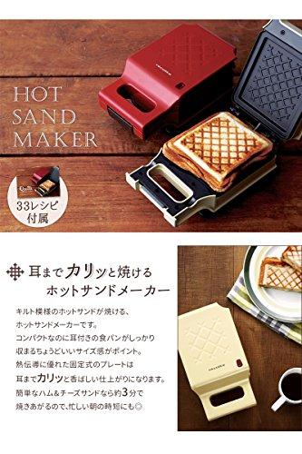 recolte PRESS SAND MAKER Quilt レッド RPS-1(R)