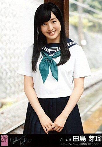 AKB48 公式生写真 ハロウィン・ナイト 劇場盤 さよならサーフボード Ver. 【田島芽瑠】