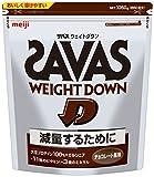 ザバス ウェイトダウン チョコレート風味【50食分】 1,050g