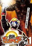 鉄神ガンライザー vol.1 [DVD]