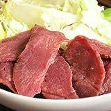 牛たん炭焼利久 牛たんスモークスライスしお味 (100g)