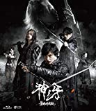 牙狼<GARO>神ノ牙-KAMINOKIBA Blu-ray