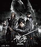 牙狼<GARO>神ノ牙-KAMINOKIBA Blu-ray